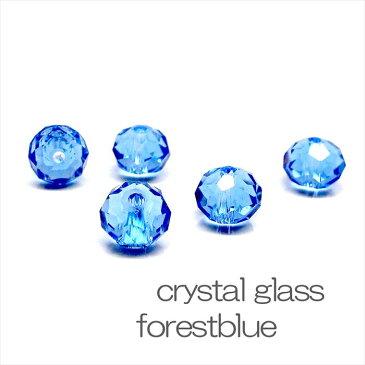 クリスタルガラス ビーズ ボタンカット フォレストブルー 粒売り 約6×4mm 1粒 《STONE KITCHEN パワーストーン 天然石》