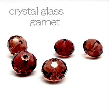 クリスタルガラス ビーズ ボタンカット ガーネット 粒売り 約6×4mm 1粒 《STONE KITCHEN パワーストーン 天然石》