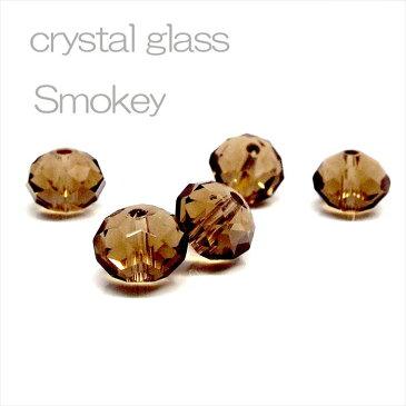 クリスタルガラス ビーズ ボタンカット スモーキー 粒売り 約6×4mm 1粒 《STONE KITCHEN パワーストーン 天然石》