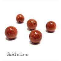 天然石ビーズゴールドストーン金砂石粒売り約6mm《STONEKITCHENパワーストーン天然石》