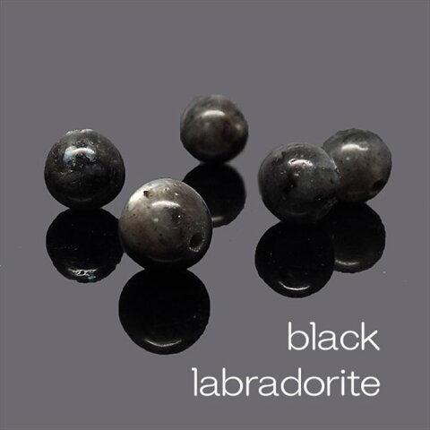 天然石 ノルウェー産 ブラック ラブラドライト 粒売り 約6mm パワーストーン アクセサリー ハンドメイド