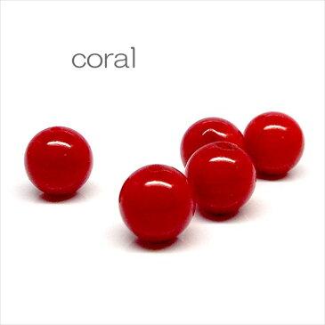 天然石 珊瑚 コーラル 粒売り 約4mm 《STONE KITCHEN パワーストーン 天然石》