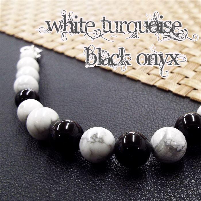 天然石 羽織紐 和装小物 着付け小物 ホワイトターコイズ オニキス パワーストーン アクセサリー