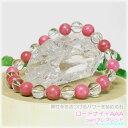 ロードナイトAAA×水晶AAA<天然石ブレスレット・パワーストーン>メール便...
