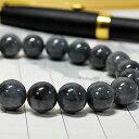 天然黒翡翠(ブラックジェダイド) ミャンマー産 10mm  数量限定 <天然石...