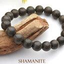 シャーマナイト 10mm ブレスレット シャーマナイト 天然石 パワーストーン...