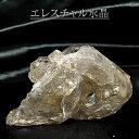 激レア エレスチャル水晶 原石<天然石-原石・クラスターパワーストー...