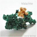 マラカイト 結晶原石 コンゴ産(8)<天然石 パワーストーン 原石 クラスタ...
