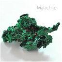 マラカイト 結晶原石 コンゴ産(11)<天然石 パワーストーン 原石 クラスタ...