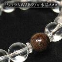 サハラNWA869隕石 水晶 ブレスレット