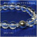 ギベオン隕石(メテオライト)(シルバーカラー)×ヒマラヤ水晶AAA(カンチェン...