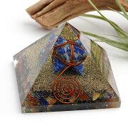 オルゴナイト ピラミッド ラピスラズリ マルカバスター