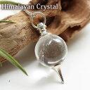 ヒマラヤ水晶 アース型<天然石 パワーストーン ペンデュラム>ヒマラヤク...