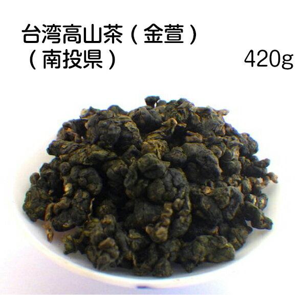茶葉・ティーバッグ, 中国茶  () 420g ()