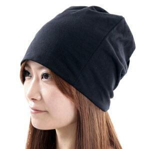 電磁波シールドニット帽子<<MS308−2重L(Lサイズ)