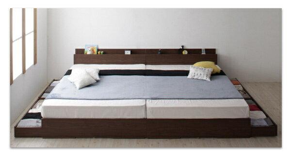 連結の収納ベッド
