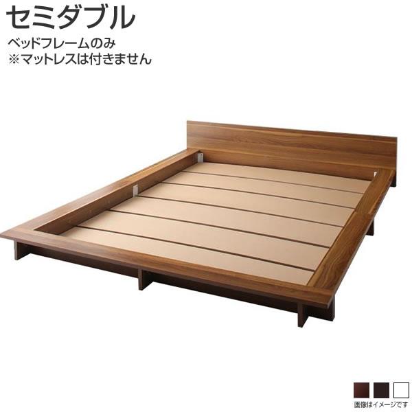 ベッド, ベッドフレーム  14621135cm