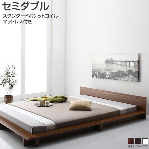 ベッド, フレーム・マットレスセット  14621135cm