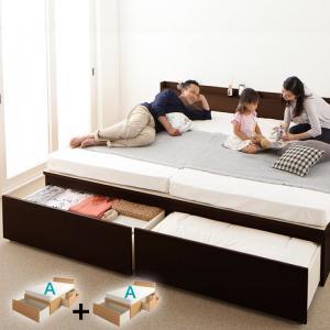 組立設置付 日本製 連結ベッドベッド 2台 A+A ワイドK240(セミダブル×2) 薄型プレミアムポケットコイルマットレス付き カギ付き サイドガード付き 収納 チェストベッド ベッド2セット 収納付きベッド 夫婦 親子ベッド コンセント付き 引き出し付き マットレスセット