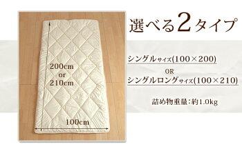 敷きパッドシングルベッドパッドシングル敷きパッド洗えるベッドパッド防ダニ抗菌防臭吸汗敷きパッドアクフィット綿日本製