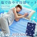 ◆クリアランスフェア◆【あす楽】◆20時〜 4H限定!全品P...