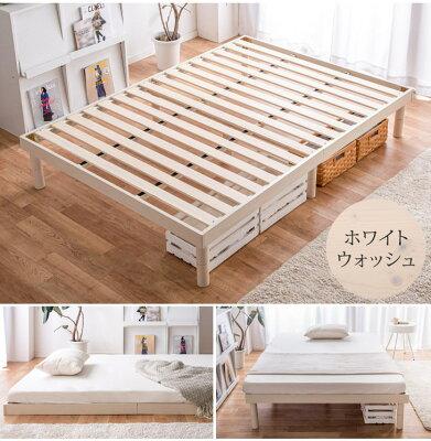 ★送料無料★ 3段階 高さ調節 すのこベッド シングル 耐荷重200kg フレームのみ ベッド シングル すのこ ローベッド 木製 ベット ベッドフレーム シングルベッド 北欧 シンプル フロアベッド すのこベット フレーム・・・ 画像2