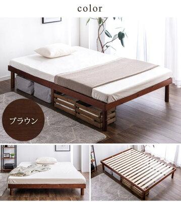 ★送料無料★ 3段階 高さ調節 すのこベッド シングル 耐荷重200kg フレームのみ ベッド シングル すのこ ローベッド 木製 ベット ベッドフレーム シングルベッド 北欧 シンプル フロアベッド すのこベット フレーム・・・ 画像1