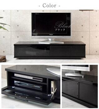 テレビボードテレビ台日本製国産完成品鏡面テレビボード幅150cm木製TV台テレビラックローボード32インチ42インチホワイトブラックTVボードウォールナットブラウン北欧