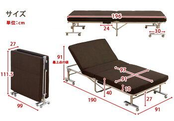 折り畳めて場所を取らない電動リクライニングベッド