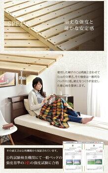 高さ調節ベッド天然木すのこ仕様ベッドシンプルすのこベッドフレームシングルウォールナット木製ベットハイベッドフレーム北欧桐すのこ