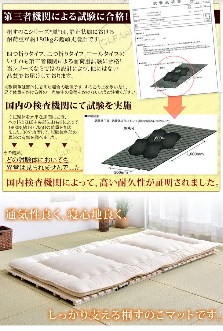 折りたたみ すのこマット すのこベッド 布団が干せる ダブル 湿気 布団