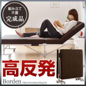 立ち上がりが楽な電動リクライニングベッド
