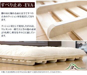 【送料無料】布団の湿気対策に!桐すのこ*風*すのこマット二つ折り折りたたみ式折りたたみベットオリオンベットシングル折りたたみベッド木製スノコベッド折り畳みベッドすのこベッド湿気・カビ対策