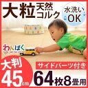 ◆20時〜6H限定!全品P10倍◆【送料無料】 安心の超低ホ...