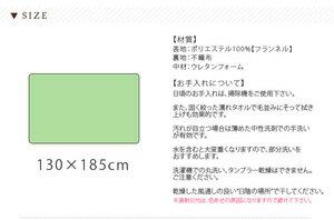 ランス130×185