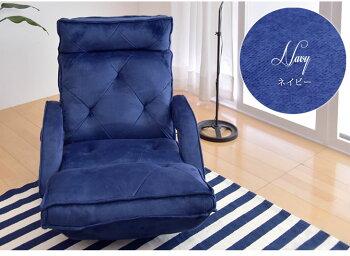 【送料無料】肘掛けロング座椅子42段階リクライニング低反発座椅子肘掛肘付きビックサイズ座いすハイバックフロアチェア座イス1人掛けソファソファー北欧