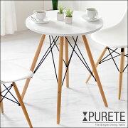 ダイニング テーブル デザイン ホワイト