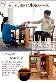 ダイニングテーブル幅120cm北欧アンティークテーブル