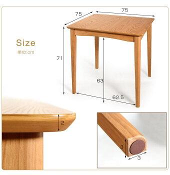 【送料無料】ダイニングテーブルオーク75cm天然木テーブルのみ単品正方形高さ70cmダイニングテーブル木製木目食卓テーブルシンプルカントリーコンパクト小さめ北欧おしゃれモダンカフェ
