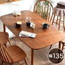 【送料無料有】 ダイニングテーブル ウォールナット オーク 135 cm 天然木 テーブルのみ 単品 長方形 135 × 80 高さ 70 cm ダイニング テーブル 木製 木目 食卓テーブル シンプル 北欧 おしゃれ モダン カフェの写真