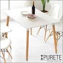 【送料無料】デザイン性の高い 長方形 ダイニングテーブル *ピュルテ* テーブル 木製 北欧 角テ...