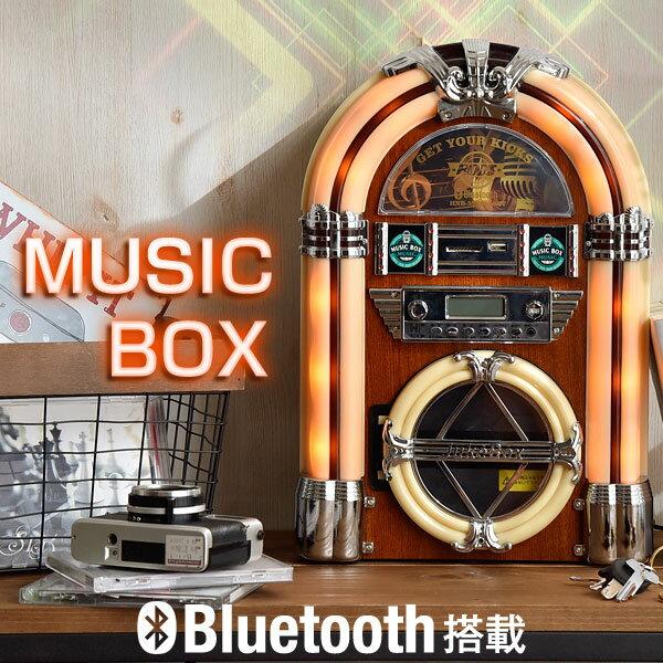 4H クーポンで5%OFF   ミュージックボックスCDプレーヤーbluetoothジュークボックスレトロLEDポータブルUS