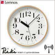 クーポン 掛け時計 レムノス クロック デザイン おしゃれ シンプル