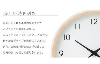 時計電波時計掛時計時計壁掛け音がしない静か壁
