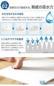 お子さまにも安心して使える日本製Moissバスマット