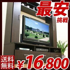 【送料無料/あす楽3】最安挑戦!! テレビラック テレビボード リビング リビングボード 魅せる...