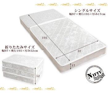 マットレスシングル三つ折りボンネルコイルマットレス3つ折りマットレス折りたたみ通気性ボンネルベッドマットコイルマットレスベッドマットレスボンネルコイルマットレス