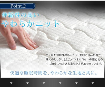 通気性抜群!3Dメッシュ高密度ボンネルコイル352個マットレスシングルボンネルコイルマットレス通気性耐久性ベッドマットベッドマットレスコイルマットレスボンネルコイルマットレス