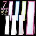 【送料無料】 鏡 ミラー 鏡面仕上げ 木製スタンドミラー jewel *ジュエル* 送料込 ストレージ