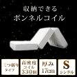 【送料無料】 ボンネルコイル マットレス シングル 3つ折り 三つ折り 折りたたみ 三つ折りマットレス ボンネルコイルマットレス コイルマットレス ボンネルマット ベッドマット ベッドマットレス ベッド ベット ベットマット 圧縮梱包